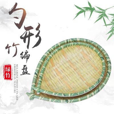 创意款绿竹勺形竹编盘 酒店用品家居摆盘筐 民间传统手工竹编盘
