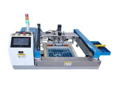 东莞全自动走台印刷机