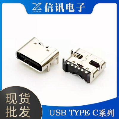 USB TYPE C 6P板上 DIP+SMT;壳子1.1;2.0长