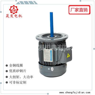 隧道炉烤箱专用750W耐高温长轴电机