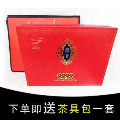 红茶金骏眉时尚礼盒装300克包邮