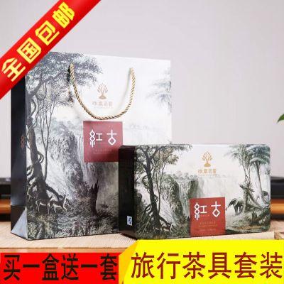 原生态古树红茶红古咏春茗普方圆茶业生产普洱茶叶送茶具