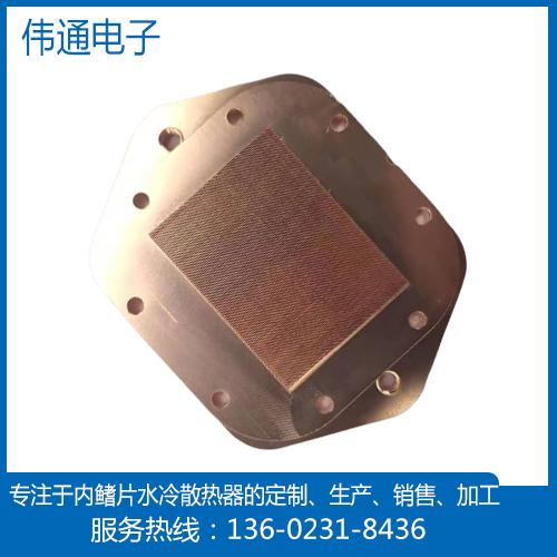 伟通电子生产厂家专业定制内鳍片水冷散热器 新能源散热器 欢迎来电