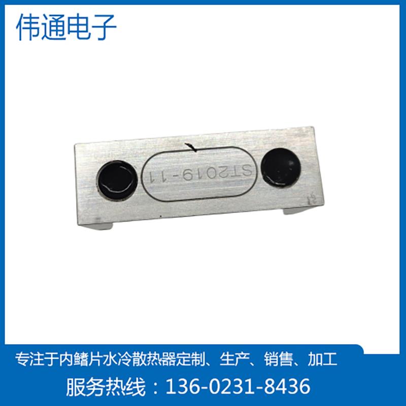 伟通散热器厂家 专业加工电源散热器 品质保证 欢迎来电