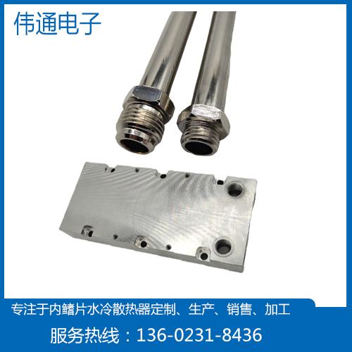 伟通水冷散热器厂家定制工业水冷散热器 专业水冷板生产定制厂家