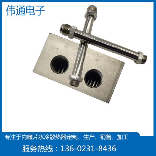 伟通-热工设备定制不锈钢翅片散热器厂家 加工水冷散热器 欢迎来电