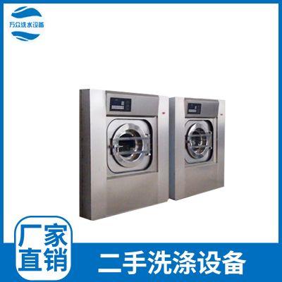 供应二手全自动工业洗脱机 医院洗脱机 全自动二手洗涤设备