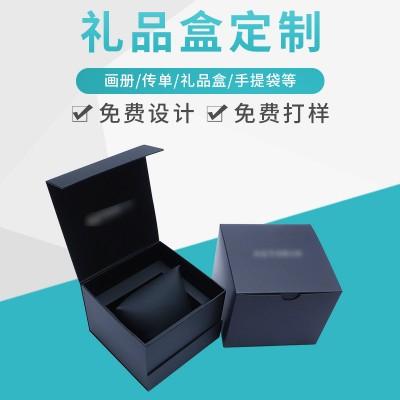 礼品盒定制纸盒包装盒定做印刷logo礼品盒产品多色彩盒定制烫金