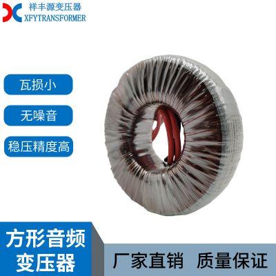 广东祥丰源环形微形变压器生产 电力变压器厂家