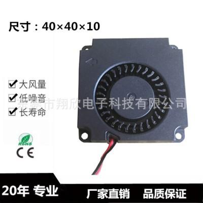 厂家直销 pmd4010 鼓风机 风扇24V超薄散热风扇加湿器DC防水直流风扇