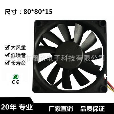 厂家直销8015直流风扇 电脑显卡散热风扇机箱电源散热风扇