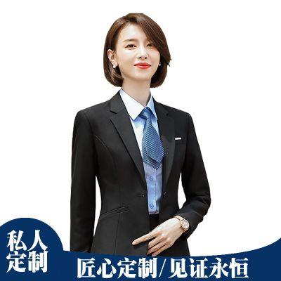 企业工作服职业装定制9066系列男女同款商务套装