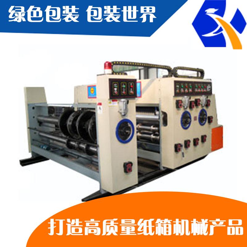 生产供应双色水墨印刷开槽机 纸箱印刷机械设备