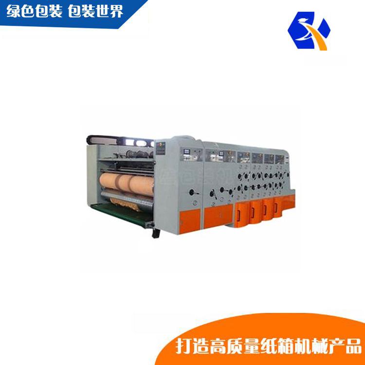 汕头压盒式高速水墨印刷机