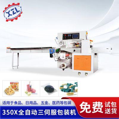 厂家供应自动画笔包装机 多功能绘画工具套袋打包机 日用品枕式包装机 新卓力