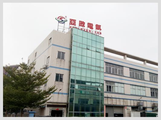广东亚欧电气科技有限公司
