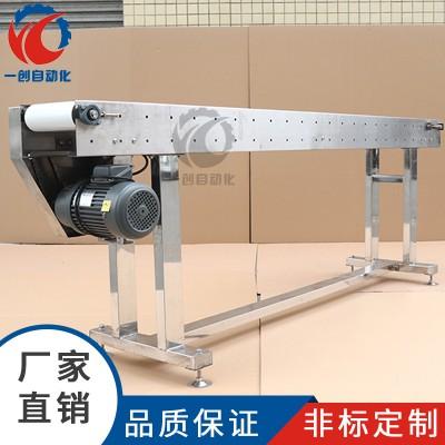 平行皮带输送机 食品生产打包传送带 不锈钢 PU食品输送机