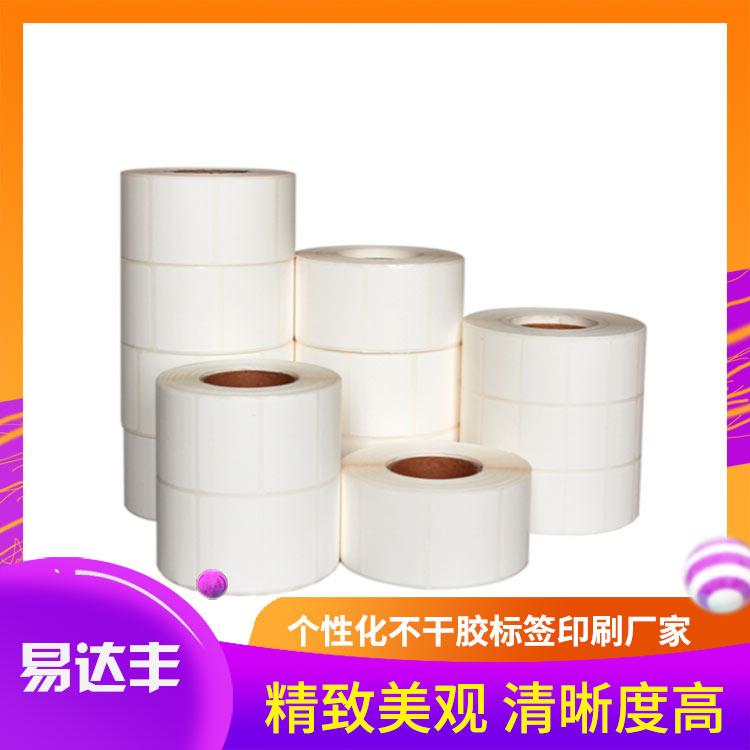 东莞日化品彩色印刷不干胶标签