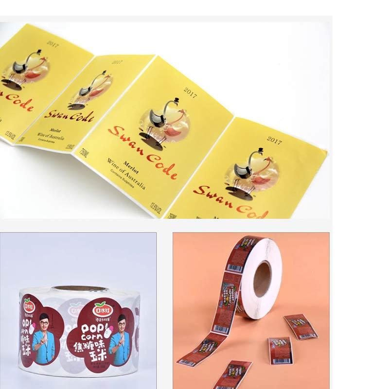 石龙食品彩色印刷不干胶标签