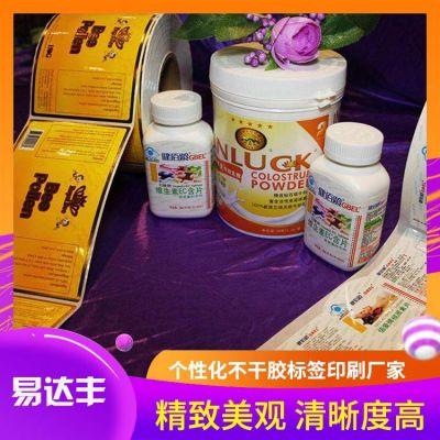 日化用品不干胶 易达丰日化用品不干胶 药品类不干胶标签