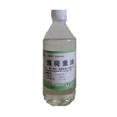 医用薄荷素油符合药典标准,黄山天目厂家薄荷素油医用级