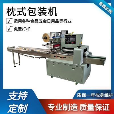 YX–600B上走纸包装机