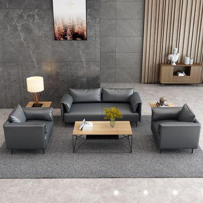 商务办公室沙发北欧三人位接待沙发休闲会客简约现代茶几组合套装