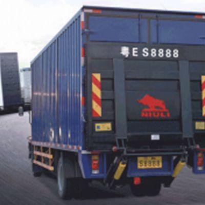 牛力尾板东莞工厂直营店 指定安装中心 2T汽车尾板 货车尾板 钢制尾板