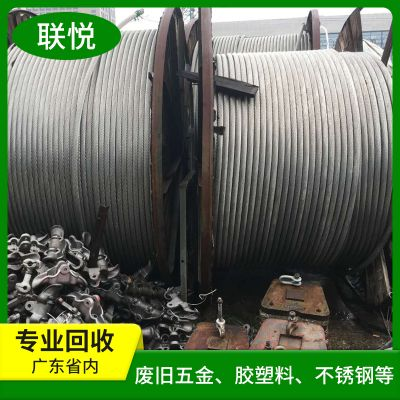 废旧电线电缆回收