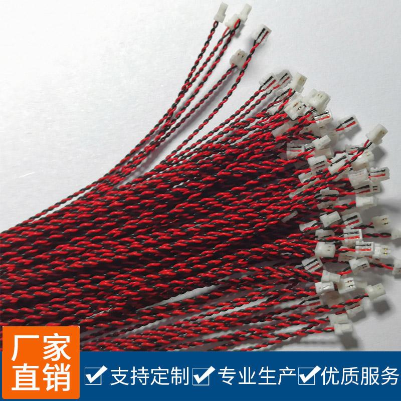 生产2P绞线 电子生产线 线对线连接器 150mm