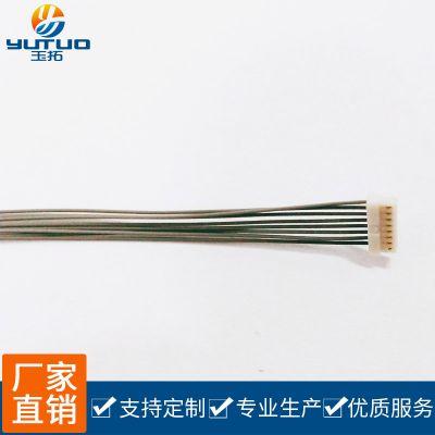 电子线束线材连接器 8P刺破双头同向 电子生产线