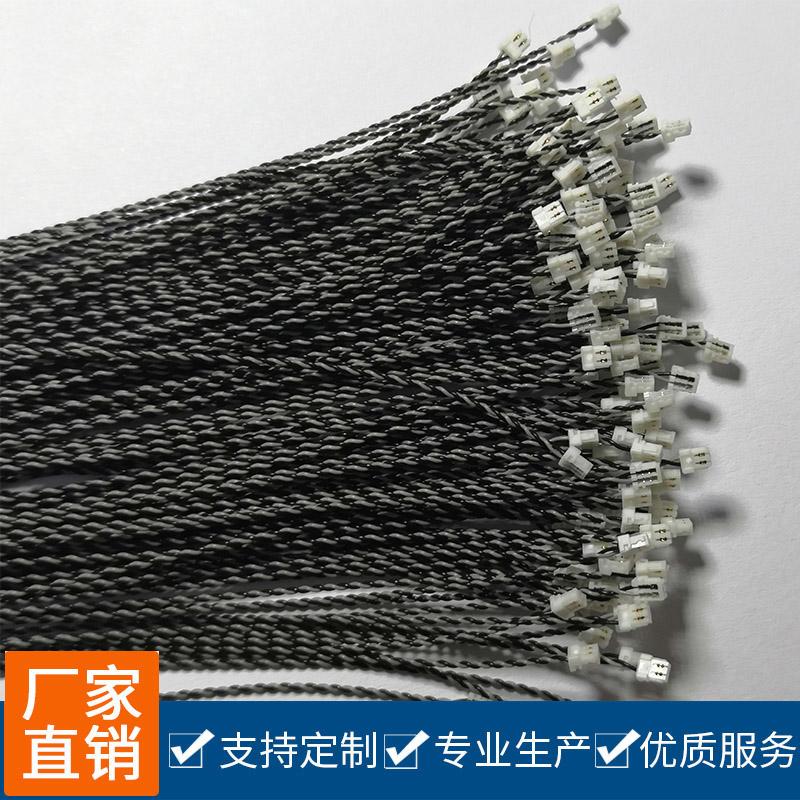 生产2P绞线 电子生产线 无线连接器 电脑连接线 150mm