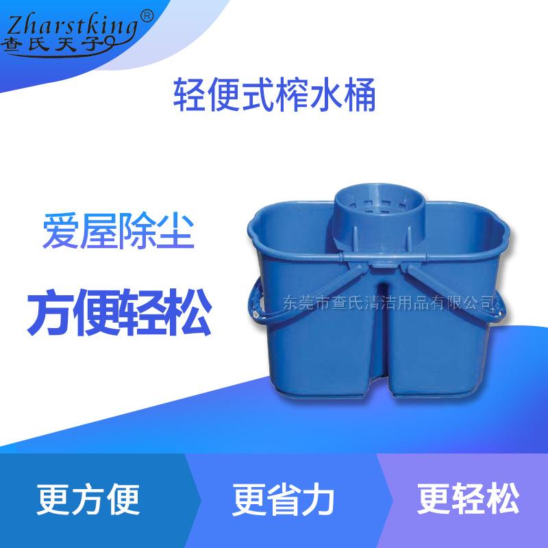 東莞輕便式榨水桶 家用保潔拖把榨水桶 容量大輕松拿