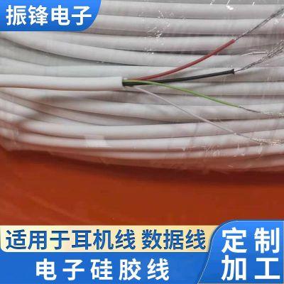 厂家定制加工电子线 白色4芯漆包线 通用家用民用电源线电线电缆
