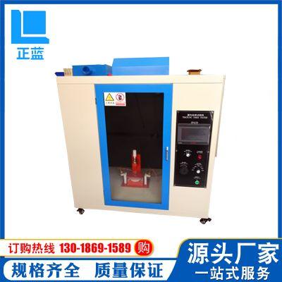 东莞厂家供应漏电起痕试验仪 智能试验仪生产