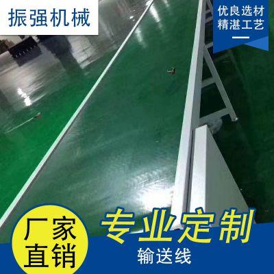东莞输送线 斜坡输送机 自动化输送设备