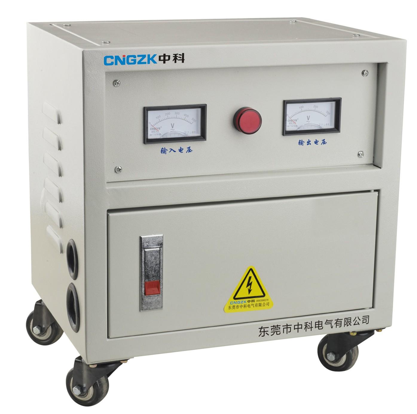 中科电气 安徽 大功率 控制变压器 (250kva)厂家直销