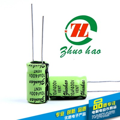 供应有极性卧式电解电容器普通型 高频低阻抗电解电容器