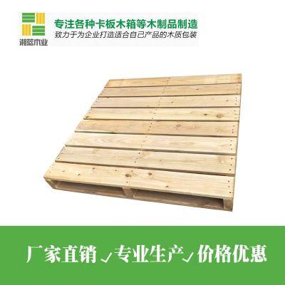 珠海市木制品包装厂 复合板卡板 可定制生产 质量保证