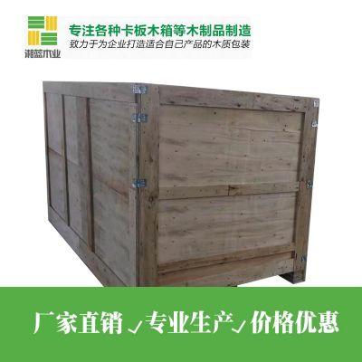 珠海专业生产供应新旧卡板卡木箱厂家  木条卡板结实耐用价格实惠