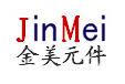 深圳市宝安区西乡金美金属元件厂